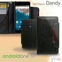 Android One S1 ケース 507SH Android One ケース レザー 手帳ケース SHARP シャープ アンドロイドワンs1 カバー 手帳型 スマホケース スマホ カバー スマホカバー Y!mobile スマートフォン 携帯ケース 革