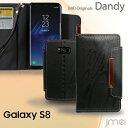 Galaxy S8 ケース GALAXY S4 SC-04E ケース Galaxy S8 ギャラクシーS4 保護フィルム シリコンケース ケース カードgalaxy s4 ケース galaxy s4 ケース 手帳 ギャラクシーs8 ケース 手帳 galaxy s4 sc−04e ケース ギャラクシーs4 galaxy s4 手帳型 galaxy s4