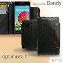 ショッピングPRADA Optimus it L-05E ケース L-05D PRADA phone by LG L-02D ケース レザー 手帳ケース オプティマス カバー スマホケース スマホ カバー スマホカバー docomo L05E L05D L02D スマートフォン ドコモ プラダフォン プラダ