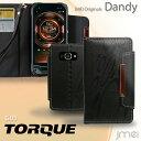 TORQUE G03 ケース トルクg03 カバー 手帳ケース レザー 手帳型 スマホケース スマホ スマホカバー au 手帳 スマートフォン 携帯ケース
