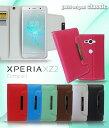 Xperia XZ2 Compact SO-05K ケース