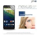 Nexus 6P nexus6p フィルム google ネ...