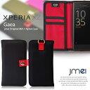 Xperia XZs ケース so-03j sov35 Xperia XZ ケース エクスペリアxzs カバー Xperia X Performance Xperia X Compact so-01j sov34 so-02j Xperia Z5 スマホ ポーチ 入れたまま操作 ショルダー 手帳型スマホケース 全機種対応 可愛い 携帯ストラップ