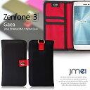 Zenfone3 ZE520KL ケース Zenfone AR ZS571KL asus Zenfone Zoom S ZE553KL ZE552KL Zenfone3 DELUXE ZS570KL ケース Zenfone Go ZE551KL 手帳型 ケース 手帳型スマホケース スライド スマホケース Zenfone MAX ZC550KL カバー 手帳 おしゃれな ゼンフォン3 ASUS simフリー