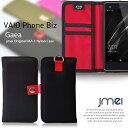 手帳型 スマホポシェット スマホケース VAIO Phone Biz VPB0511S ケース VAIO Phone A VPA0511S JMEIオリジナルMA-1手帳ケース GAEA バイオ フォン ビズ カバー スマホ カバー スマホカバー simフリー スマートフォン Sony 手帳