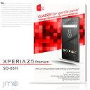 【Xperia Z5 Premium SO-03H】9H 液...