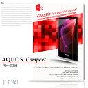 【AQUOS Compact SH-02H】9H 液晶保護 ...