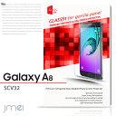 Galaxy A8 SCV32 液晶保護 強化ガラスフィルム...