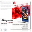 Disney Mobile on docomo DM-01H...