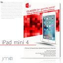 【iPad mini4】9H 液晶保護 強化ガラスフィルム【...