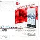【AQUOS CRYSTAL Y2 403SH】9H 液晶保...