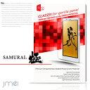 【SAMURAI KIWAMI FTJ152D】9H 液晶保護 強化ガラスフィルム【保護フィルム/極 侍/ケース/カバー/スマホケース/スマホ カバー/スマホカバー/FREETEL/フリーテル/スマートフォン/simフリー/液晶保護/シート/フィルム】