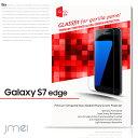 【Galaxy S7 edge SC-02H SCV33】9...