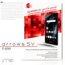 【arrows SV F-03H arrows M03】9H...
