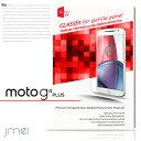 Moto G4 Plus 液晶保護 強化ガラスフィルム 保護...