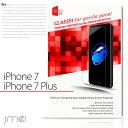 【iPhone7 iPhone 7 Plus】9H 液晶保護...
