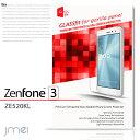 Zenfone3 ZE520KL ゼンフォン 3 ASUS エイスース ガラスフィルム 保護フィルム 強化 耐衝撃 カバー 液晶 シート