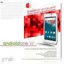 Android One S2 DIGNO G 9H 液晶保護...