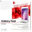 Galaxy Feel SC-04J ガラスフィルム 9H ...