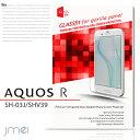 AQUOS R SH-03J SHV39 604SH 9H ...