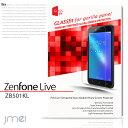 asus Zenfone Live ZB501KL 9H 液...