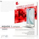 AQUOS R Compact SHV41 9H 液晶保護 ...