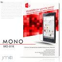 MONO MO-01K ガラス 9H 液晶保護 強化ガラスフ...