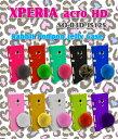 ショッピングacro 【XPERIA ACRO HD ケース】【xperia acro hd so-03d カバー】【xperia acro hd is12s ケース】うさぎポンポン付きカラージェリーケース 10 【スマホケース】【Xperia acro HD】【エクスペリア アクロ カバー】【スマホ カバー】【docomo スマートフォン】【au 】【ウサギ】
