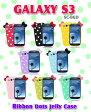 GALAXY S3α SC-03E /GALAXY S3 SC-06D カバー 【リボンドットジェリーカバー 7】 ギャラクシー sc-06d ギャラクシーs3 sc06d シリコン キャラクター ギャラクシーs3α s3a ギャラクシーs3a 携帯 ケイタイ ケ−ス【02P26Mar16】