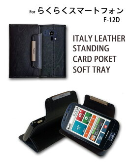 Leather book cover Dandy