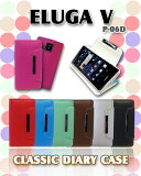 【ELUGA V P-06D ケース】パステル手帳ケース classic 9【携帯 カバー ケース ケイタイ ケ−ス】【02P30Nov14】