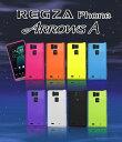 REGZA Phone T-02D ARROWS A 101F ケース t-02d ケース 101F ケース t-02d ハード REGZA T-02D t-02d ソフトケース 101f 送料無料 101f ハードケース ケース カバー 101f ハードケース REGZA Phone T-02D ARROWS A 101F ケース t-02d ケース 101F ケース