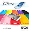 【GALAXY S3 SC-06D ケース】ボタンシリコンケース 21 【GALAXY S3 カバー】【ギャラクシー s3 Case】【ギャラクシーs3 Cover】【スマホケース】【スマホ カバー】【Docomo スマートフォン】【GalaxyS3】【スマフォ】【ケース/CASE/ケ−ス】【Galaxy S III】ドコモ/バンパー