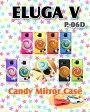 【ELUGA V P-06D カバー】キャンディミラージェリー(TPU)カバー 15 【エルーガ カバ-】【エルーガ V】【エルーガv Cover】【スマホカバー/スマホ カバー】【P06D】【docomo スマートフォン】【ドコモ】【P06May16】
