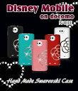 【Disney Mobile on docomo N-03E カバー】カメリアハンドメイドスワロフスキーカバー【ディズニーモバイル カバ-】【DisneyMobile Cover】【スマホカバー/スマホ カバー/スマ-トフォン】【携帯カバー/docomo スマートフォン/N03E】