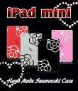 ipad mini ケース カバー アイパッドミニ ケース カメ