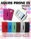 スマホスタンド 角度 折りたたみ 卓上 携帯ケース 手帳型 ブランド 手帳型スマホケース 全機種対応 可愛い メール便 送料無料 送料込み simフリー スマートフォン パステルカラー ビビッドカラー AQUOS PHONE EX SH-04E ドコモ docomo