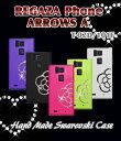 REGZA Phone T-02D ARROWS A 101F ケース t-02d ケース 101F ケース t-02d ハード REGZA T-02D t-02d ソフトケース 101f 送料無料 101f ケース カバー 101f ハードケース REGZA Phone T-02D ARROWS A 101F ケース t-02d ケース 101F ケース 101f ラインストーン