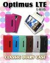 Optimus LTE L-01D カバー パステル手帳カバー classicオプティマス OptimusLTE L01D オプティマスLTE スマホ カバー スマホカバー スマ-トフォン docomo スマートフォン ドコモ レザー 革