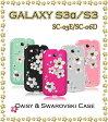 galaxy S3 ケース galaxy S3 カバー galaxy S3 SC-06D ケース galaxy S3α SC-03E docomo galaxy S3α カバー galaxy S3α galaxy S3 galaxy S3α レザー ギャラクシー galaxyS3 galaxyS3α galaxy S3 galaxy S3α ギャラクシーs3 カバー 送料無料【02P26Mar16】