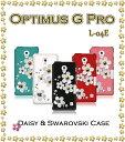 Optimus G Pro L-04E ���С� �ǥ������ϥ�ɥᥤ�ɥ����ե��������С����ץƥ��ޥ�g ���ץƥ��ޥ� �ץ� Gpro ���ޥ� ���С� ���ޥۥ��С� docomo ���ޡ��ȥե��� L04E �ɥ��� tpu �ǥ�