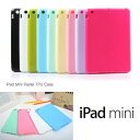 ipad mini ケース ipad mini 3 ipad mini カバー iPad