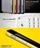 iPhone6s ケース iphone6splus バンパー iphone6 iphone5s iphone 6 plusケース ブランド おしゃれな iphone5 ネオハイブリッド ケース【02P29Aug16】