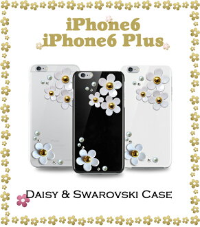 デイジーハンドメイドスワロフ ski cover xperia /docomo/au / Hippo - / Smartphone / スマホカバー / Smartphone / DoCoMo / /SC04E/SO02E Deco /tpu