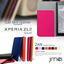 送料無料 XPERIA ZL2 SOL25 本革 JMEIオリジナルレザーフリップケース ZAN スマホケース 手帳型 全機種対応