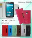 Galaxy Active neo GALAXY S5 ACTIVE SC-02G ケース パステル手帳ケース classic GALAXYS5 ギャラクシー ギャラクシーs5 アクティブ カバー スマホケース スマホ カバー スマホカバー docomo スマートフォン ドコモ 革 レザー SC02G 手帳型