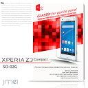 XPERIA Z3 Compact SO-02G 9H 液晶...