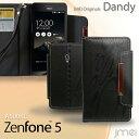 Zenfone5 A500KL ケース レザー 手帳ケース ASUS ゼンフォン ファイブ 5 カバー スマホケース スマホ カバー 手帳型ケース スマホカバー ASUS simフリー スマートフォン 手帳型 革