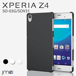 Xperia xzs クリアケース Xperia XZ SO-01J ケース エクスペリアxzs カバー スマホケース Xperia X Performance ケース xperia z5 xperiaz4 エクスペリアz5 カバー <strong>シンプル</strong> おしゃれな <strong>ハードケース</strong> tpu ブラック クリアケース