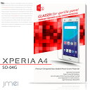Xperia A4 SO-04G 9H 液晶保護 強化ガラス...